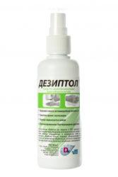 Дезиптол кожный антисептик – спрей 100 мл